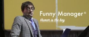 Il Funny Manager